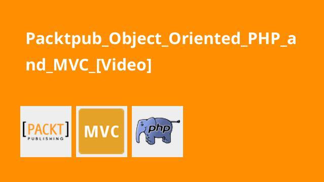 آموزشMVC وPHP شی گرا